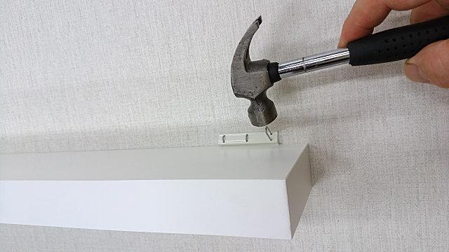 壁取り付け棚を付ける時にはピンを金槌で止める。