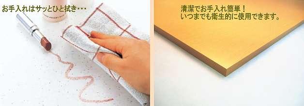 清潔でお手入れ簡単なアイカメラミン化粧板