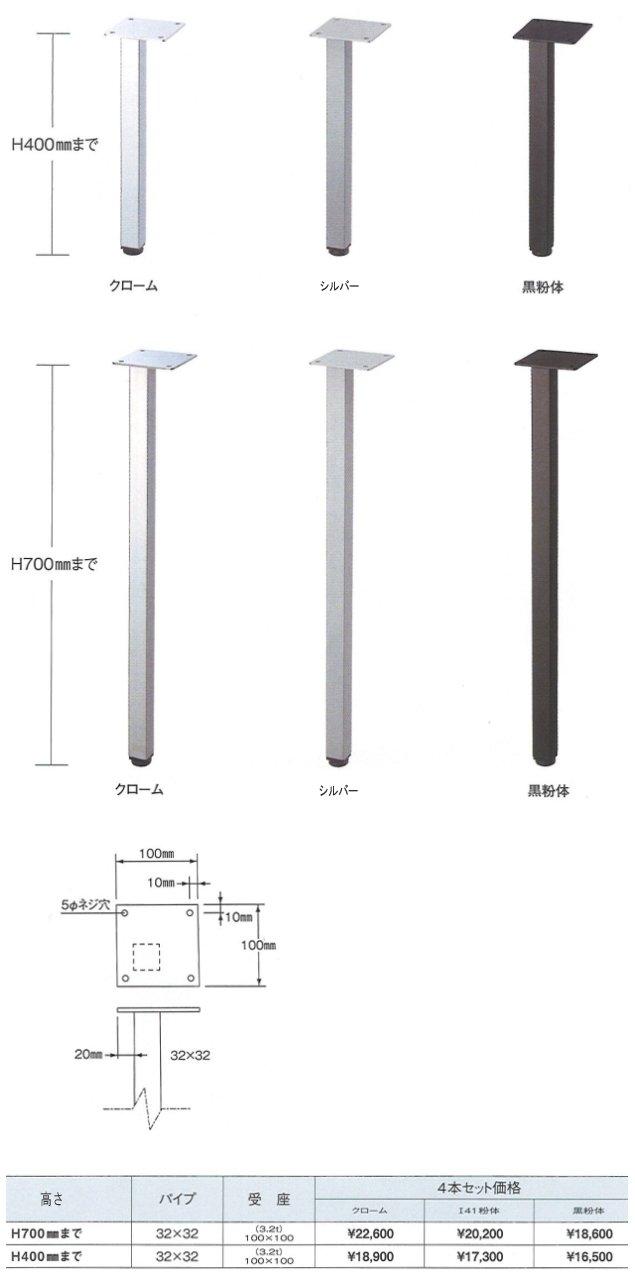 テーブル脚の詳細寸法