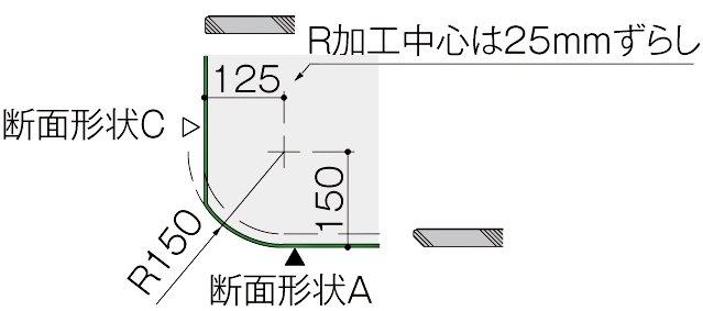 カウンター天板の平面形状