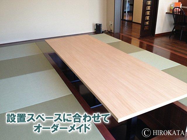 メラミン化粧板で作る座卓テーブル