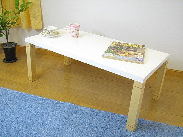 無垢材脚とメラミン化粧板天板を組み合わせたミニテーブル