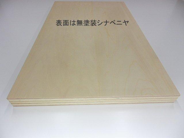 シナベニヤ(シナ合板)とラワンベニヤを積層して作る極厚合板