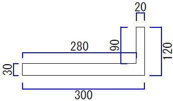 神棚用棚板の断面形状