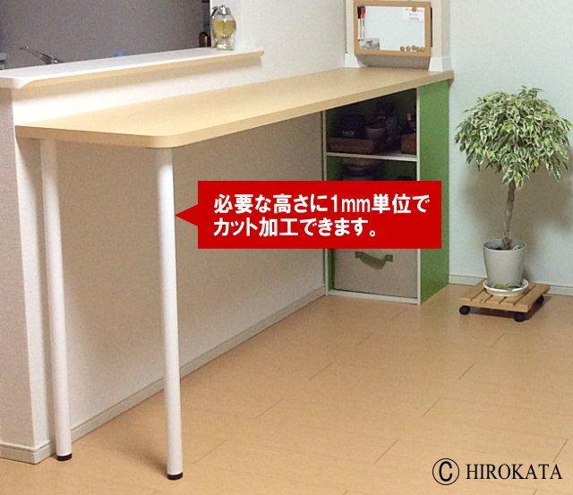 カラーボックス机やカラーボックステーブルカウンター用の脚