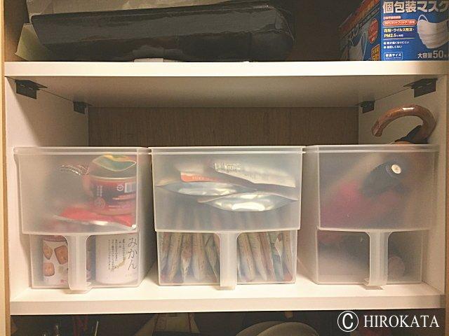 収納の追加用蝶番付き折り畳み棚板