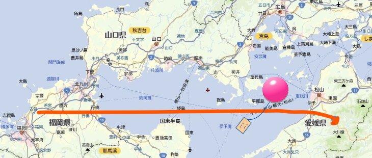 福岡県から愛媛県に飛来 ゴム風船 人権イベント行事