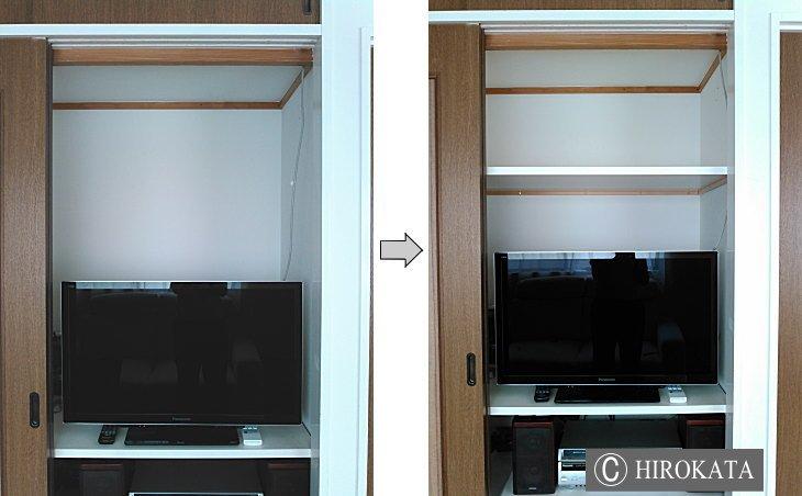 収納内部の棚不足の解決策は棚板のサイズオーダー