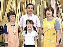 オーダーメイド家具製作メンバー
