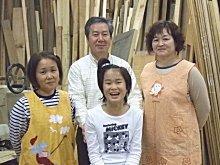 愛媛県松山市のオーダーメイド家具製作メンバー