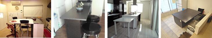 食卓テーブル天板のオーダーメイド
