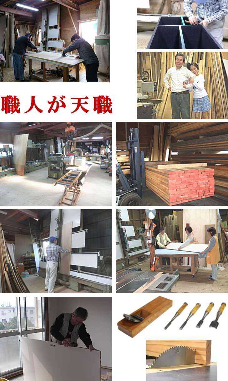 愛媛県松山市の造り付けオーダーメイド家具工房