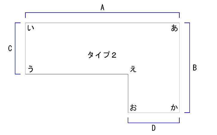 L字型デスクカウンターの平面図