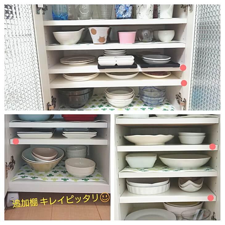 食器棚 棚板 追加増設