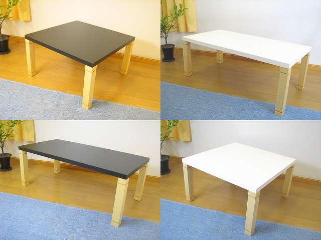 メラミン化粧板を貼ったリビングテーブル