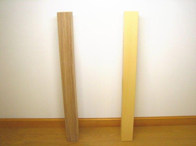 テーブルの脚  角材タイプ 米ヒバ無垢材とタモ無垢材