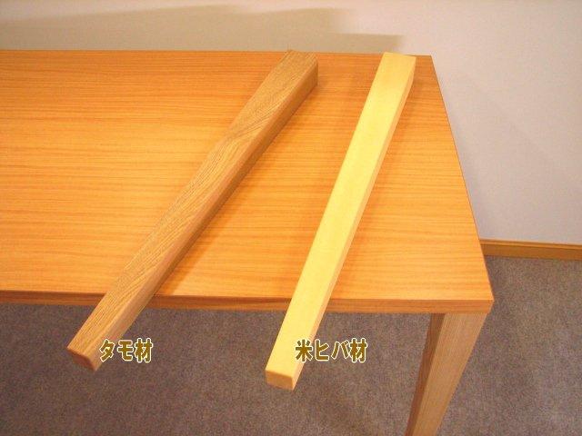 テーブルの脚 木製 米ヒバ無垢材とタモ無垢材