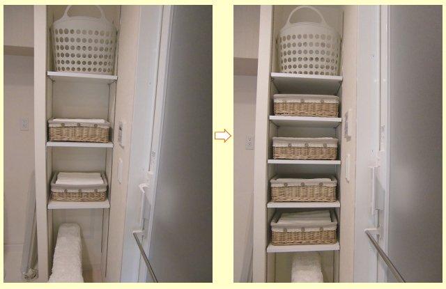 洗面収納の棚仕切り板の増設