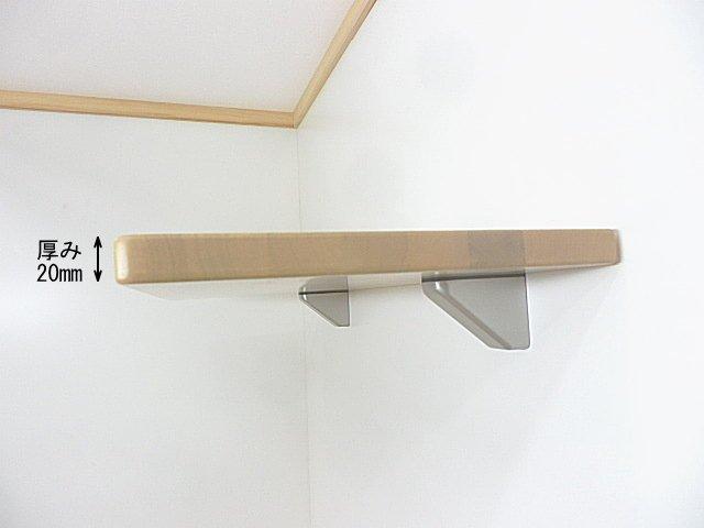 モダンな神棚の棚板