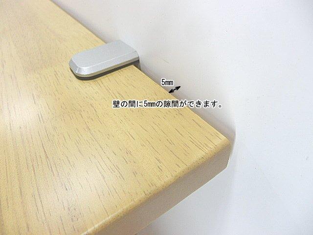 シンプルでモダンな神棚用の棚板