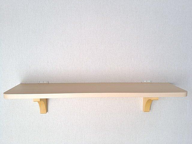 モダンなデザインの神棚用棚板