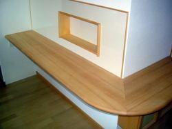 食卓カウンター 米ヒバ テーブル 天板