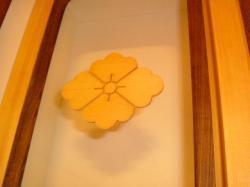 神棚木製家紋
