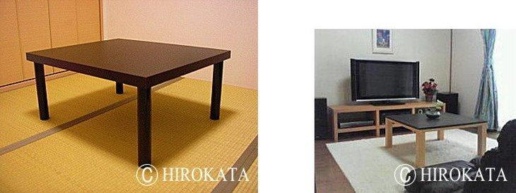 リビングローテーブル