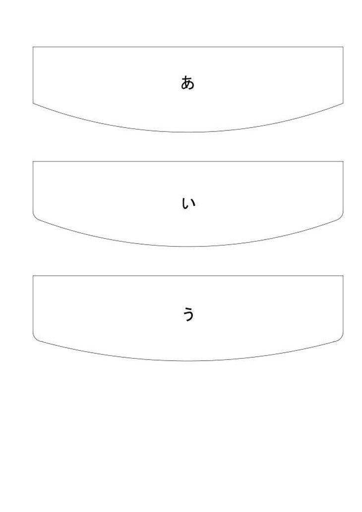 メラミン化粧板テーブル天板壁付けカウンター図面